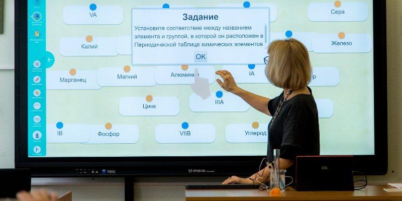 «Учитель года Москвы — 2020», учитель, педагог, преподаватель, конкурс, регистрация, Анастасия Ракова
