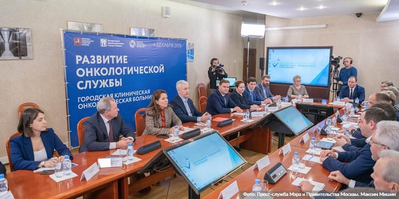 Сергей Собянин, онкология, диагностика, лечение, рак, лекарства, онкодиспансер 4