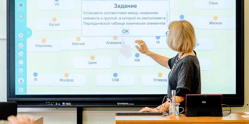 Московская электронная школа, Взаимообучение городов, стажировка