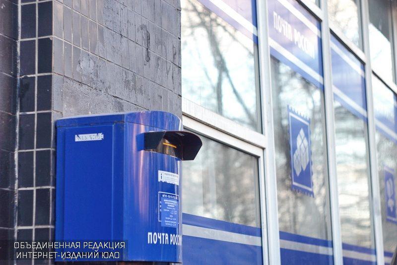 «Почта России», режим, график, Международный женский день, День защитника Отечества, изменения