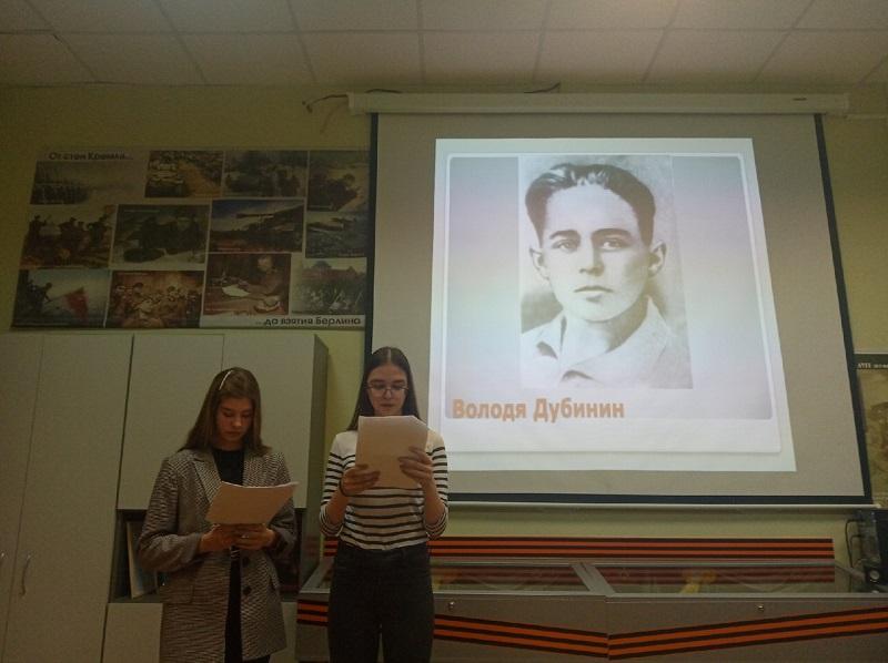 Колледж «Царицыно», Ольга Ульяновская, патриотизм, ОГРБ, урок, война