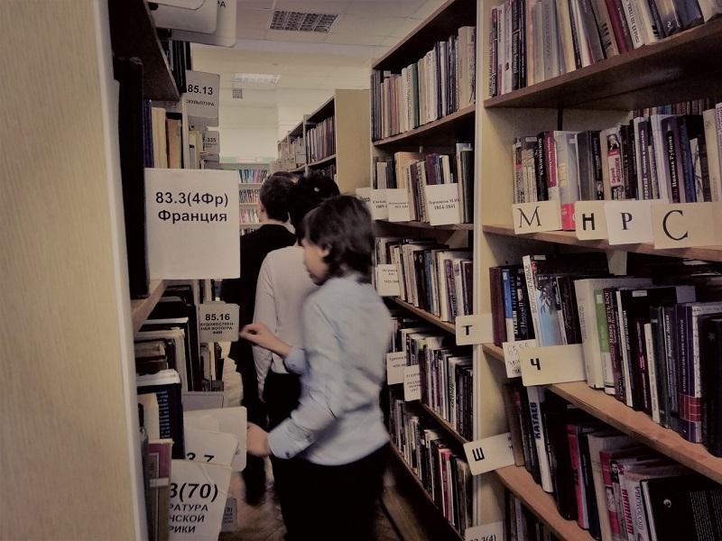 Наталья Мартыненко, библиотека 139, акция, «Дарите книги с любовью», школа 1466 имени Надежды Рушевой