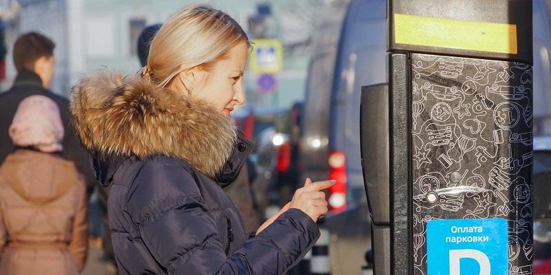 АМПП, Московский паркинг, День защитника Отечества, парковка, праздник, бесплатно