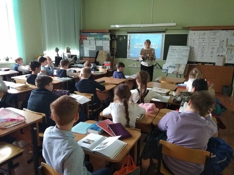Детская библиотека № 154, Ирина Барашкина, Галина Жевлакова, «Библиотека народов России»