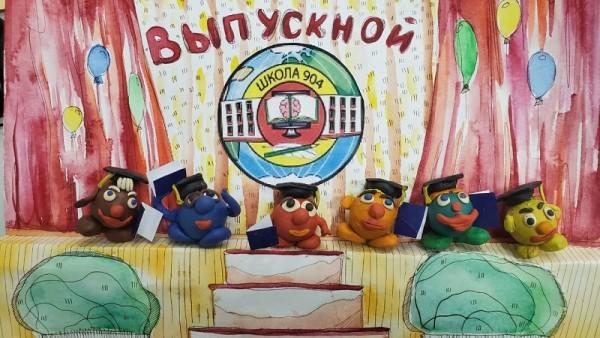 Юлия Вершинина, школа 904, мультфильм, пластилин