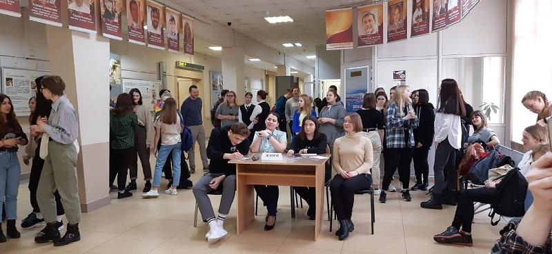 Колледж «Царицыно», ОГРБ, Активные перемены